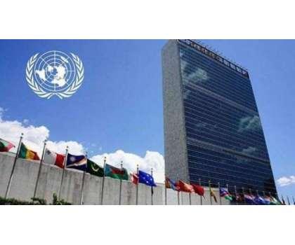 کالعدم ٹی ٹی پی افغان حدود سے پاکستان میں حملے کر سکتی ہے،اقوام متحدہ