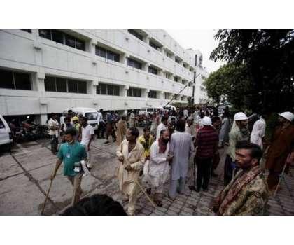 پی ٹی وی پارلیمنٹ حملہ کیس13ستمبر کو سماعت کیلئے مقرر