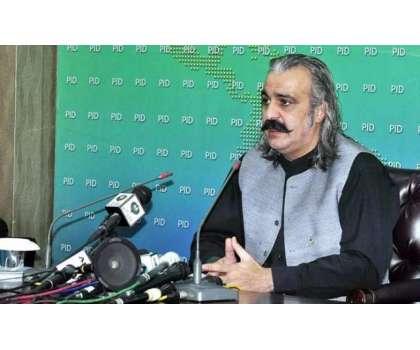 مسئلہ کشمیر کو بھرپور انداز سے اجاگر کرنے پر وزیراعظم نے کشمیری عوام ..