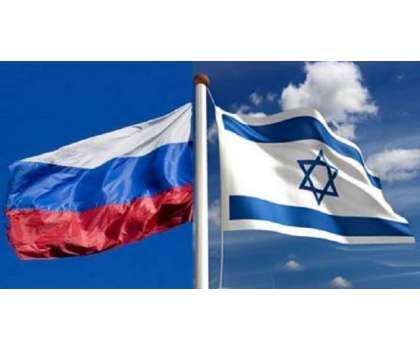 اسرائیلی وزیرِ اعظم کی روسی صدر سے ملاقات 22 اکتوبر کو ہوگی