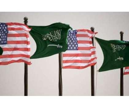 مریکا کاسعودی عرب کوکے لیے اسلحہ اورفوجی تربیت دینے پرغور