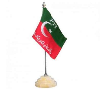 تحریک انصاف آزاد جموں و کشمیر میں آسانی کے ساتھ حکومت بنانے میں کامیاب ..