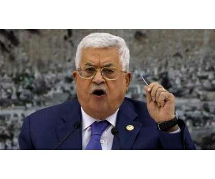 فلسطینی صدر   کی  اسرائیلی حکام کو  1967  کی جنگ میں قبضے میں لیے گئے فلسطینی ..