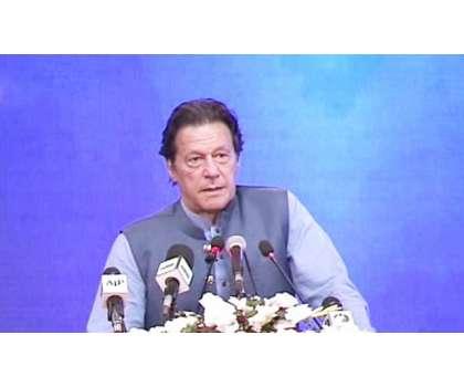 کرپشن اور مافیا زسے تنگ عوام پاکستان تحریک انصاف کو اپنا نجات دہندہ ..