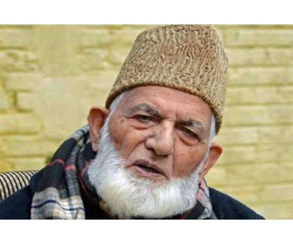 کشمیر رہنماء سید علی گیلانی کی تدفین کے موقع کی تصاویر منظر عام پر آگئیں
