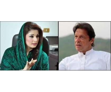 ''وزیراعظم عمران خان کی حیثیت اسلام آباد کے میئر سے زیادہ نہیں ہے''
