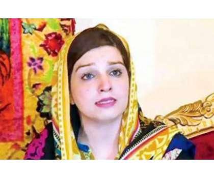 مقبوضہ جموں کشمیر میں 6 لاکھ بچے یتیم ہو چکے ہیں، مشعال ملک