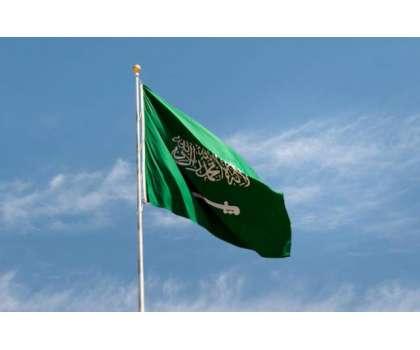 سعودی عرب میں سوگ کا سماں، سعودی فرمانروا شاہ سلمان کی بڑی بہو چل بسیں