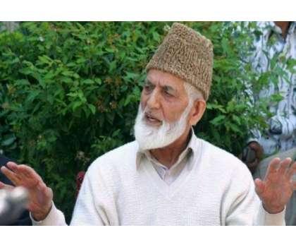 صدر آزاد کشمیر کا سید علی گیلانی کے انتقال پر تین روزہ  سوگ کا اعلان
