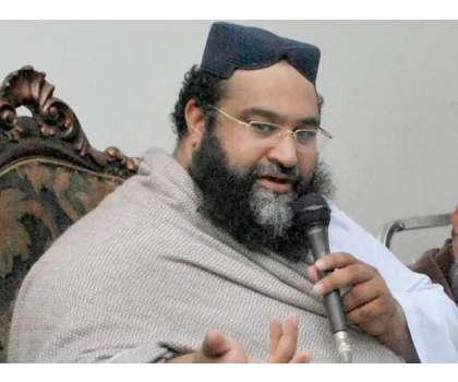 حافظ محمد طاہر محمود اشرفی کافیصل آباد کا دورہ ،محرم الحرم کے حوالے ..