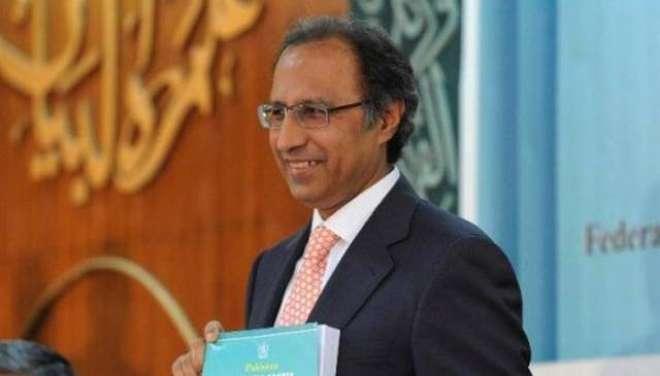 مشیر خزانہ کی زیر صدارت ایکنک کا اجلاس ، قلعہ سیف اللہ میں 4 ارب 90 کروڑ ..