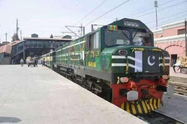 ٹرین ڈرائیور سمیت آپریشن اسٹاف کے اسمارٹ فون استعمال کرنے پر پابندی