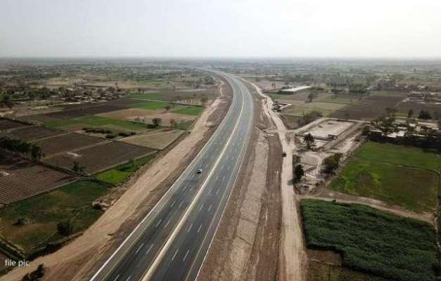 پاکستان کی سب سے طویل ملتان سکھر موٹروے کل ٹریفک کیلئے کھول دی جائے ..