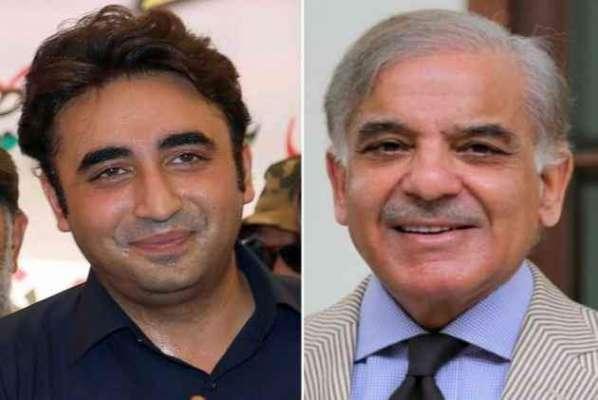 پارلیمانی رہنمائوں کا اجلاس ، وزیراعظم کے جانے کے بعد شہباز شریف اور ..