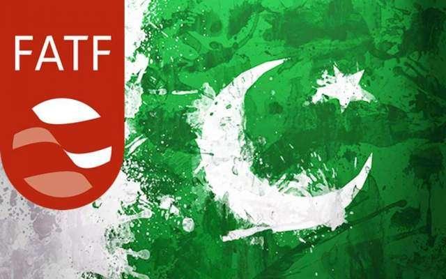 پاکستان نے ایف اے ٹی ایف کے اجلاس میں اپنا جواب جمع کروادیا