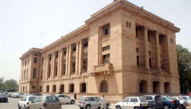 سندھ ہائی کورٹ نے مجرم زبیر کی سزا 15سال سے کم کرکے 4سال کردی