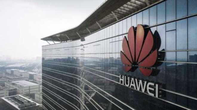 تیزی سے دنیا کی سب سے بڑی ٹیلی کام کمپنی بننے کی جانب گامزن ہواوے کا ..