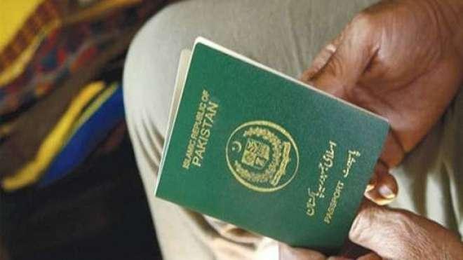 دُبئی: بیرون مُلک کے لیے پاکستانیوں کی بھرتی کرنے والی 12 ریکروٹمنٹ ..