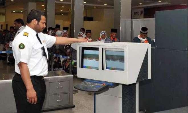 سعودیہ میں مسافروں کے سگریٹ ساتھ لانے کی حد مقرر،خلاف ورزی پر ضبطگی