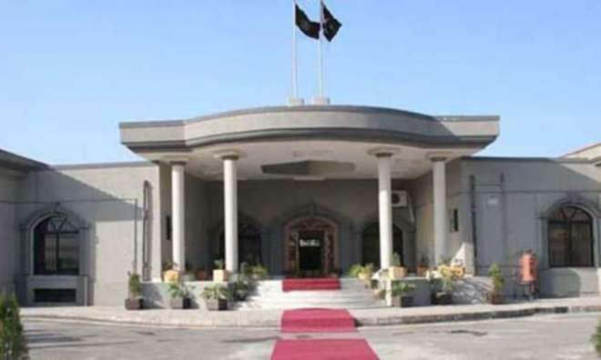 اسلام آباد ہائی کورٹ نے پی ٹی آے کی جانب سے ویب سائٹ بلاک کرنے کے کیس ..