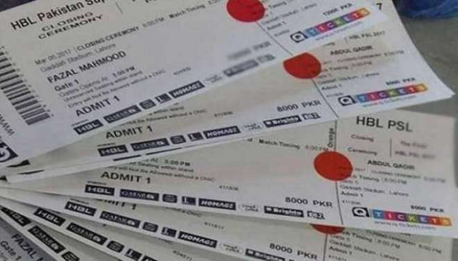 پاکستان سپر لیگ سیزن فور کے ٹکٹس کی قیمت کا فیصلہ کر لیا گیا