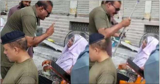 Punjab police officer abuses elderly woman