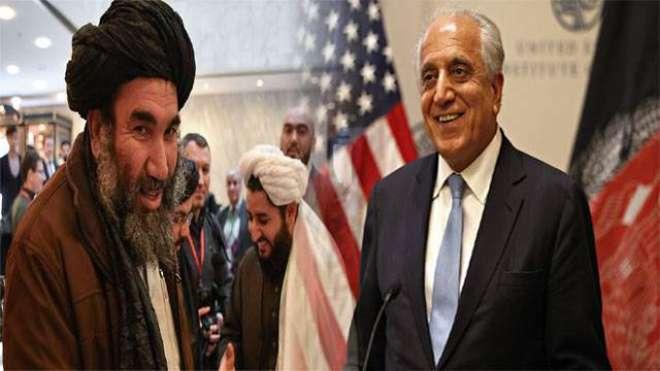 طالبان کے ساتھ امن مذکرات میں امریکا کو بڑی ناکامی کا سامنا'دوحہ مذکرات ..