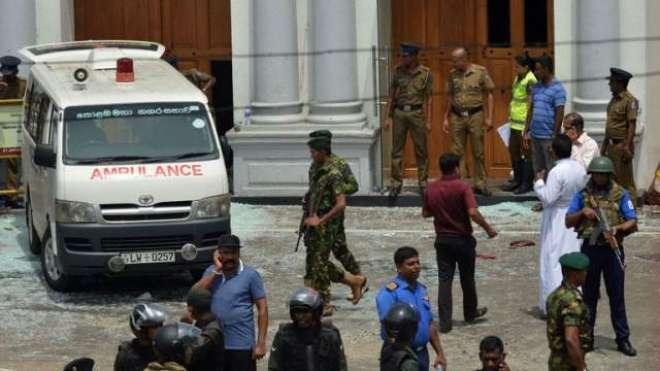 سری لنکا میں ہونے والے دھماکوں میں 5پاکستانی خواتین بھی زخمی