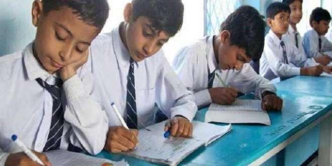 محکمہ تعلیم پنجاب کا پرائمری سے میٹرک تک نصاب میں اہم تبدیلیاں کرنے ..