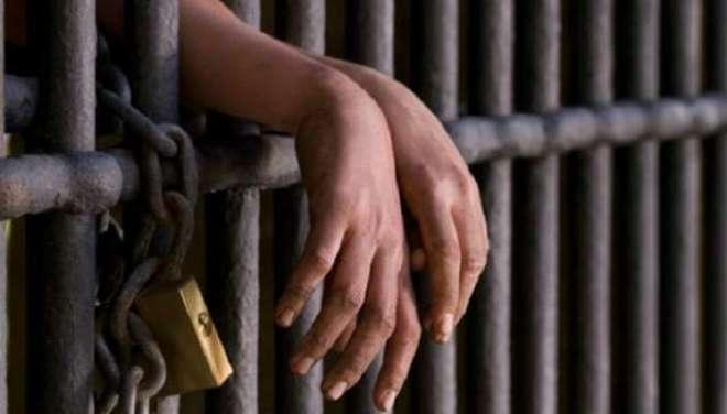 پاکستان پیپلزپارٹی نے ملک بھر میں غیرب قیدیوں کو رہا کروانے کا فیصلہ ..