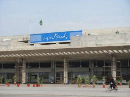 سیالکوٹ ائیر پورٹ عارضی طور پر بند، تمام پروازیں لاہور سے ری شیڈیول ..