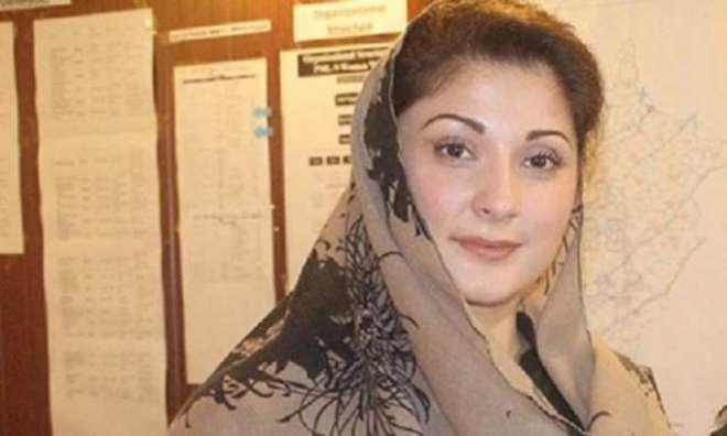 نیب نے عید کے موقع پر شریف خاندان کو اہل خانہ سے ملاقات کی اجازت دے دی