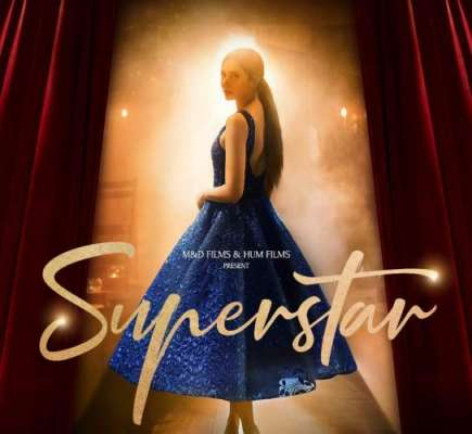 علی ظفر کا فلم ''سپر سٹار'' کے لئے نیک تمنائوں کا اظہار