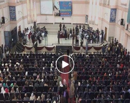 ملک بھر کی جامعات کی طرح بلوچستان یونیورسٹی میں بھی سکالرشپ ختم کرنے ..