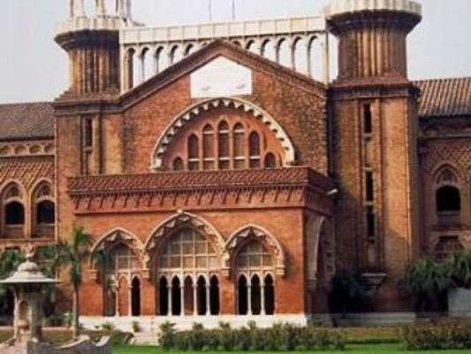 توہین عدالت کی کارروائی کیلئے دائر درخواست پر جی سی یونیورسٹی فیصل ..