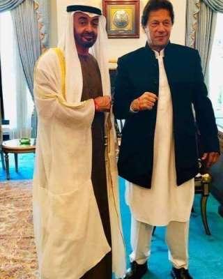 پاکستان کیلئے خصوصی تحفہ، اماراتی ولی عہد نے سینکڑوں پاکستانی قیدیوں ..