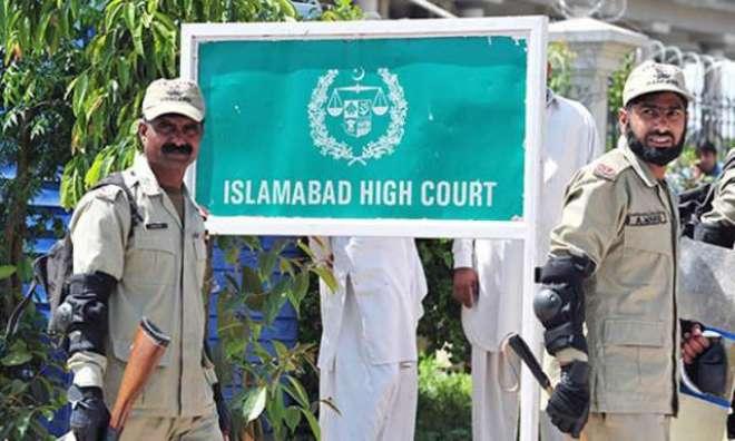 اسلام آباد ہائی کورٹ کا راجہ نعیم اکبر کی بطور سیکرٹری قانون و انصاف ..
