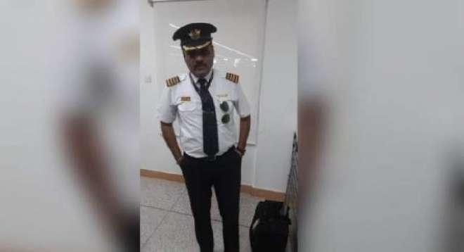 خود کو پائلٹ ظاہر کرکے جہاز میں جلدی سوار ہونے والا شخص گرفتار