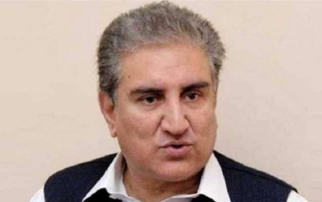 وزیر خارجہ شاہ محمود قریشی کا مقبوضہ کشمیر کے مفتی ء اعظم مفتی بشیر ..