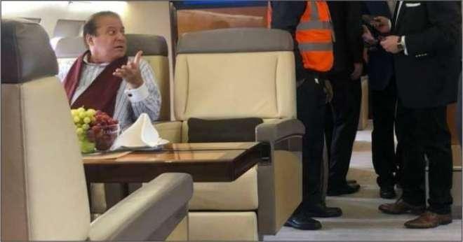 نواز شریف کو لندن لے جانے والے طیارے کیلئے شریف خاندان ایک روپیہ بھی ..