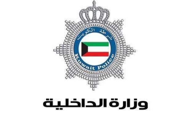 کویت: غیر مُلکیوں کے اقاموں پر عائد جرمانوں کی معافی کا معاملہ