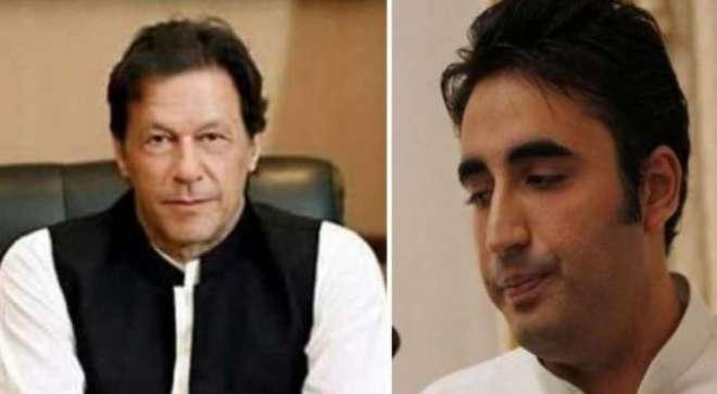 وزیراعظم عمران خان سے ممکنہ این آر او ، بلاول بھٹو زرداری  امریکہ روانہ ..