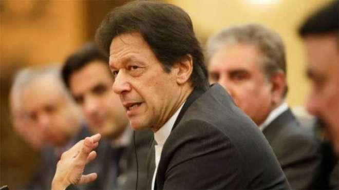 عمران خان کے 4 وزراء تمباکو کی فیکٹریوں کے مالک