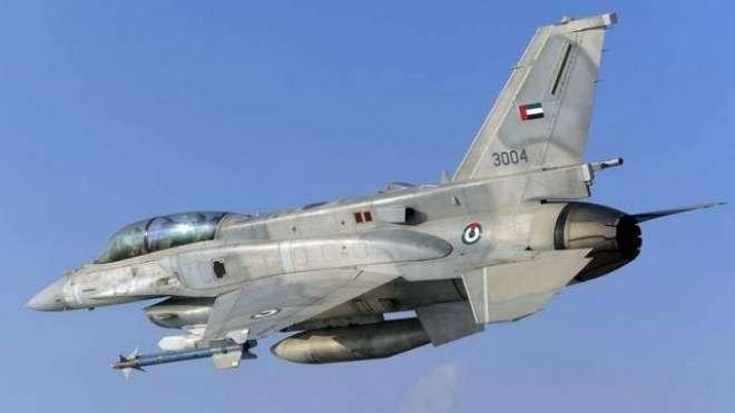 متحدہ عرب امارات کے پاس موجودہ جنگی طیارے کو دنیا کا سب سے بہترین ایف ..