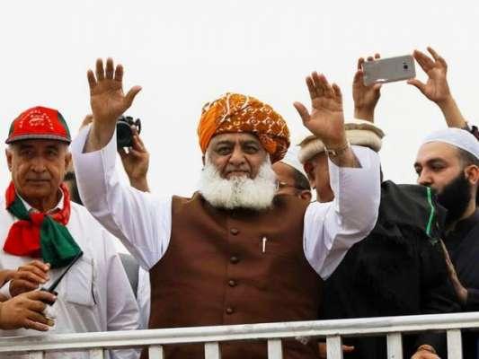 مولانا فضل الرحمان کا آزادی مارچ استعفے کے لیے تھا ہی نہیں