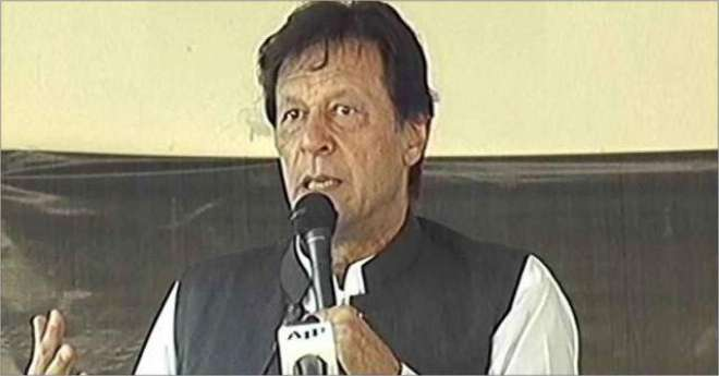 وزیر اعظم عمران خان کی زیر صدارت کا بینہ کا اجلاس کل ہوگا ، کابینہ 13 ..