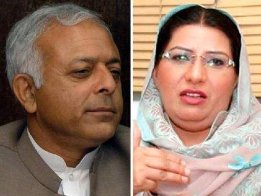 اسلام آباد ہائی کورٹ کاغلام سرور خان کو توہین عدالت کا شو کاز نوٹس ..