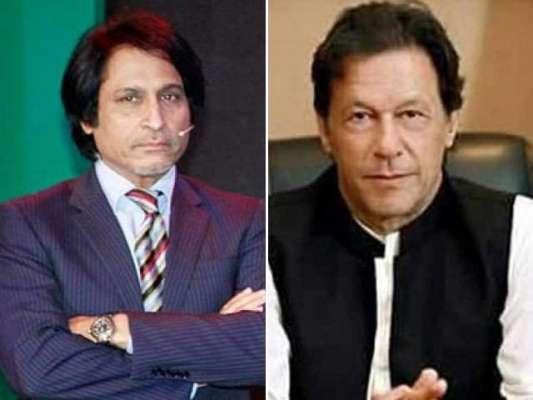 رمیز راجہ کھل کر وزیراعظم عمران خان کی حمایت میں بول پڑے