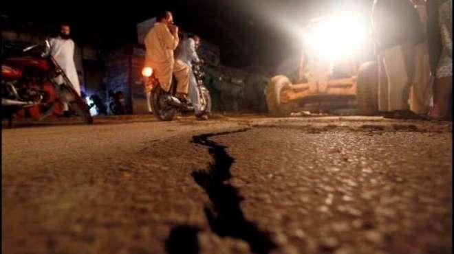 اسلام آباد، لاہور اور آزادکشمیر سمیت ملک کے کئی علاقوں میں زلزلے کے ..