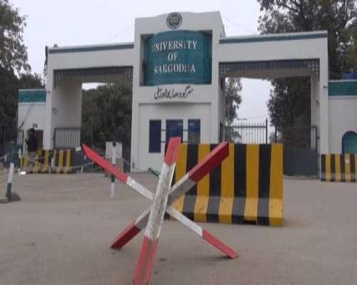 سرگودھا یونیورسٹی میں بلڈ ڈونر سوسائٹی کے زیر اہتمام3روزہ کیمپ